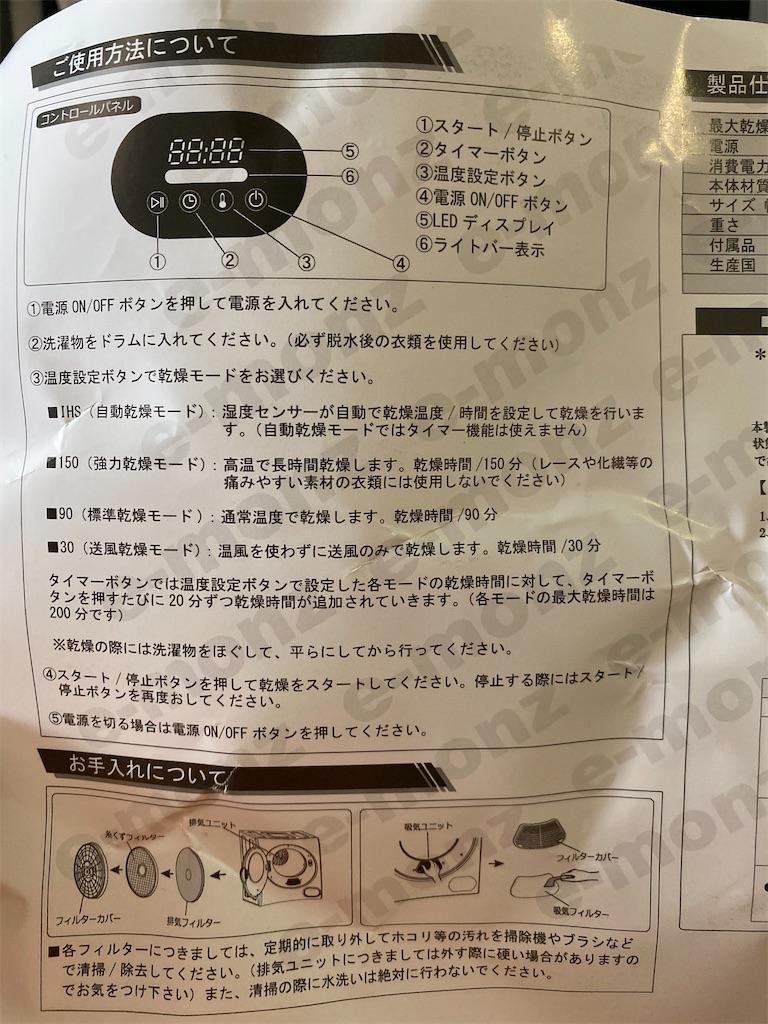 f:id:daiki_futagami:20200905130440j:image