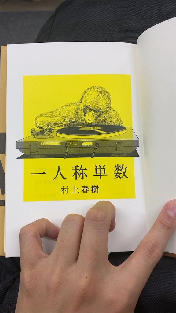 f:id:daiki_futagami:20200907170320j:image