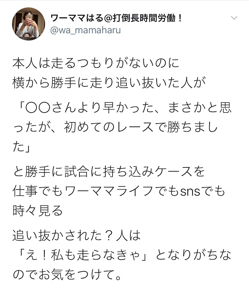 f:id:daiki_futagami:20200914135005j:image