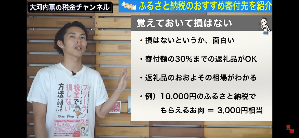 f:id:daiki_futagami:20200916184339p:image
