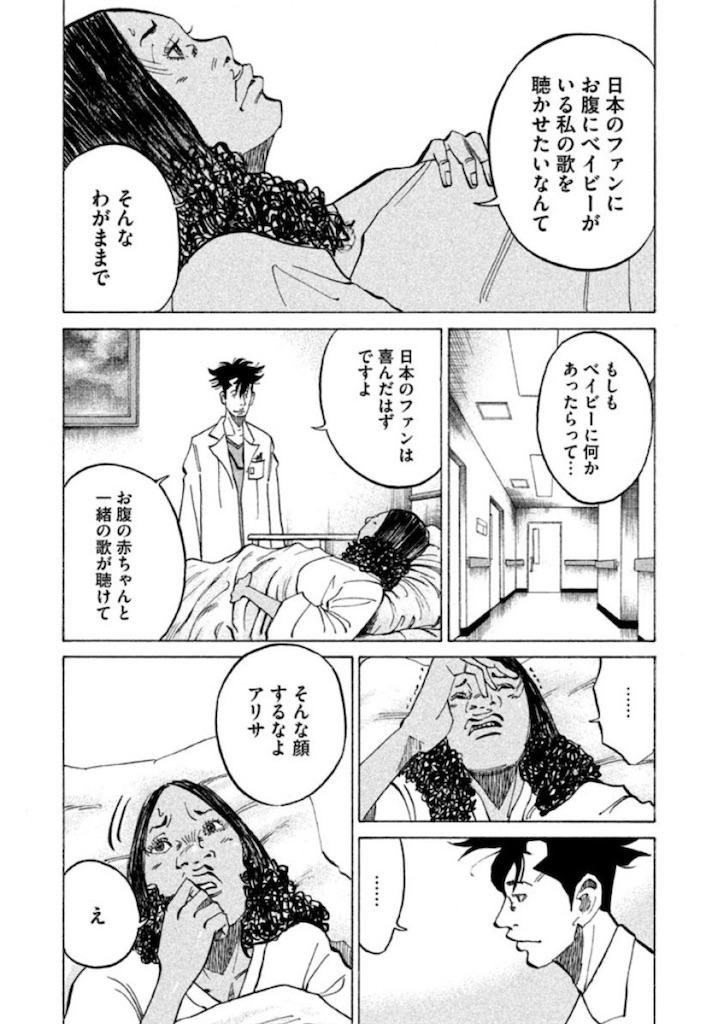 f:id:daiki_futagami:20200917153201j:image