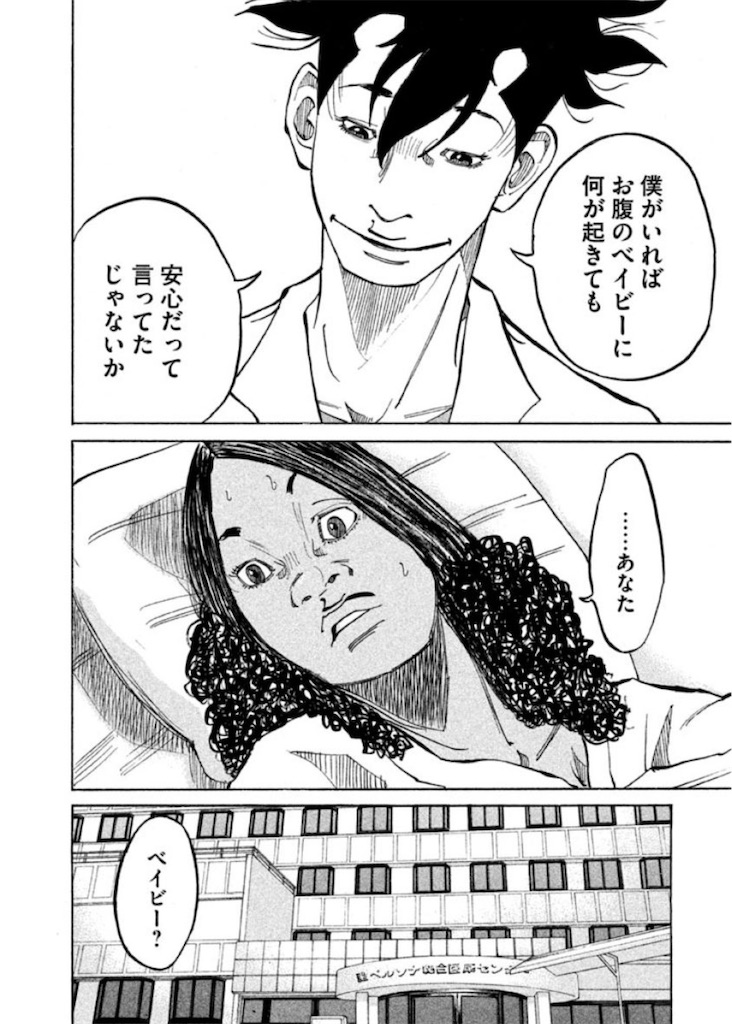 f:id:daiki_futagami:20200917153206j:image