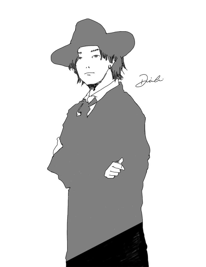 f:id:daiki_futagami:20200920205138j:image