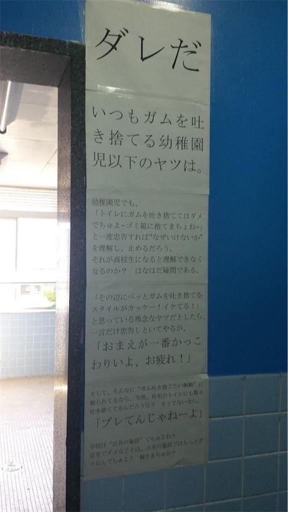 f:id:daiki_futagami:20200921145746j:image