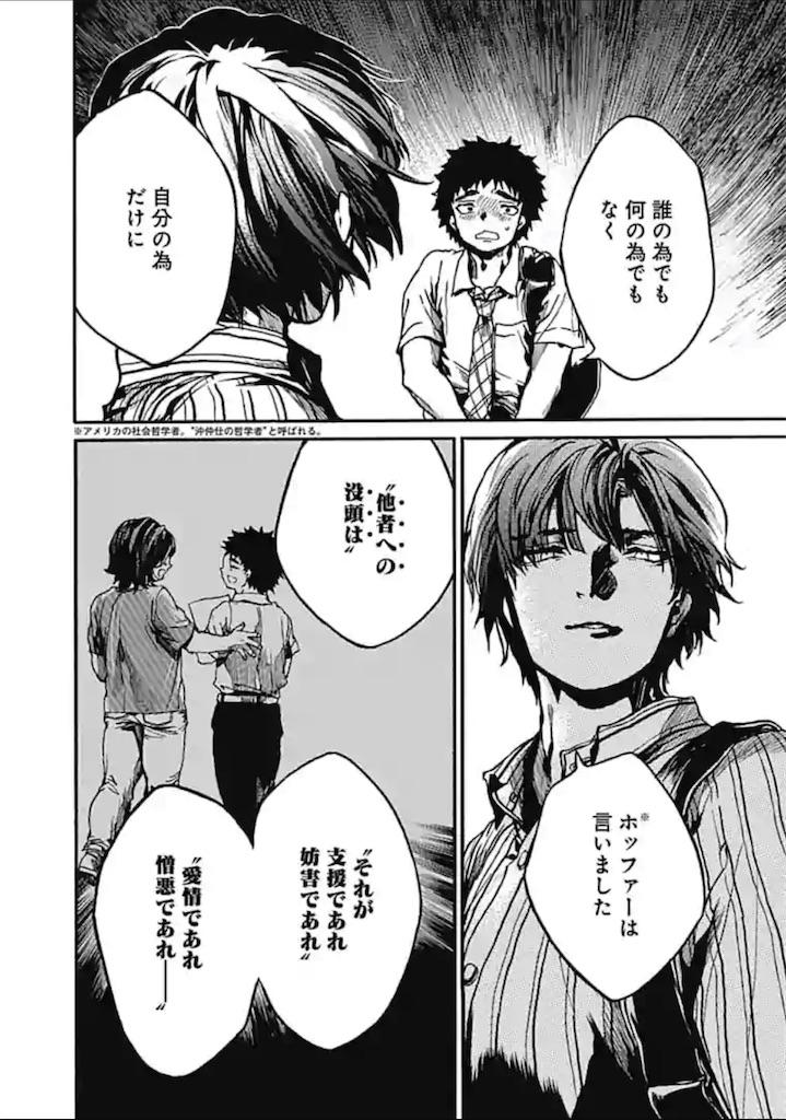 f:id:daiki_futagami:20200921151114j:image