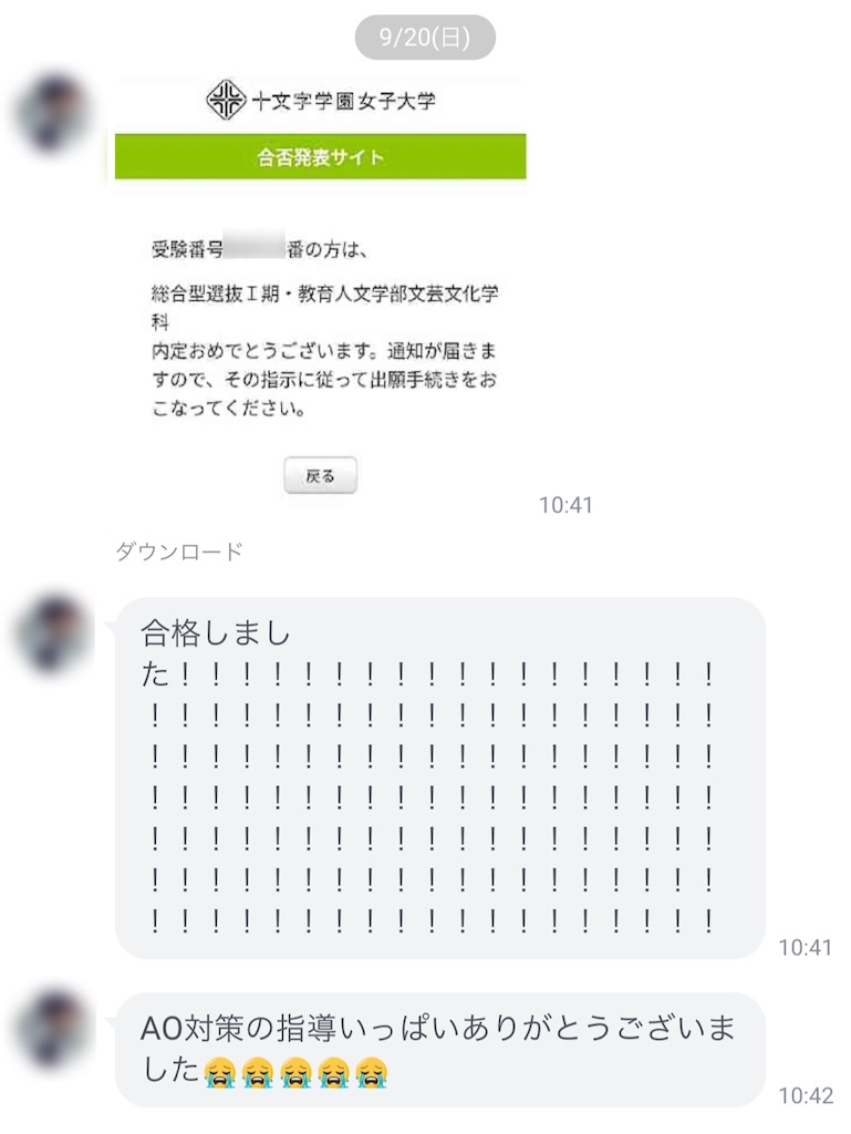 f:id:daiki_futagami:20200923124725j:image