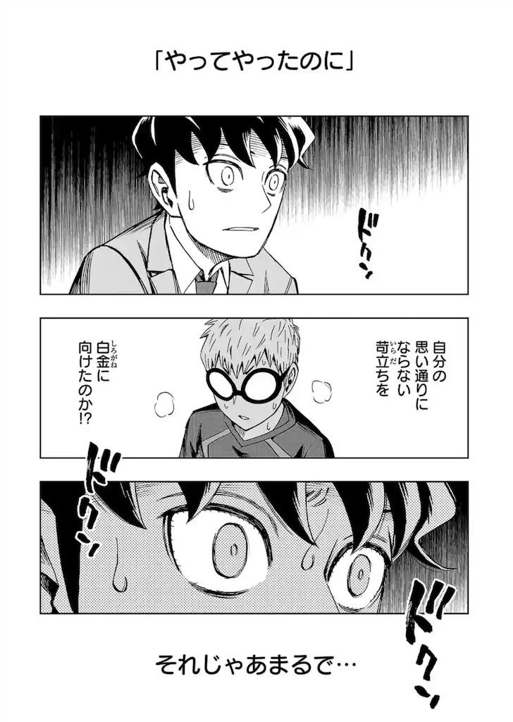 f:id:daiki_futagami:20200924160430j:image