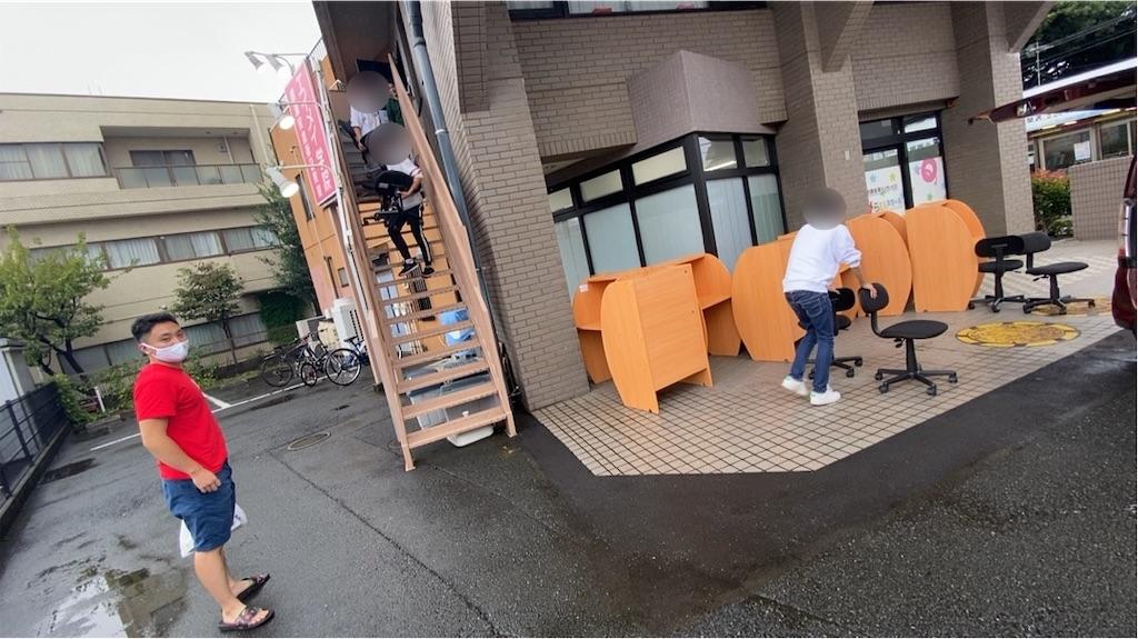 f:id:daiki_futagami:20200927154608j:image