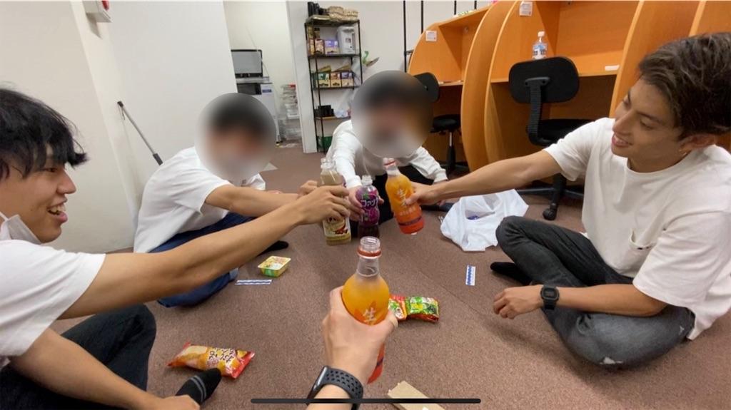 f:id:daiki_futagami:20200927204236j:image
