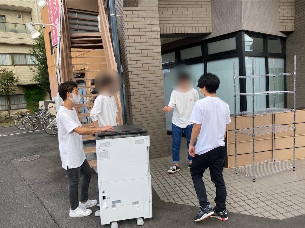 f:id:daiki_futagami:20200927204310j:image