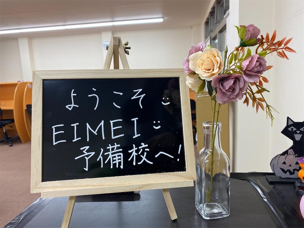 f:id:daiki_futagami:20200930103935j:image