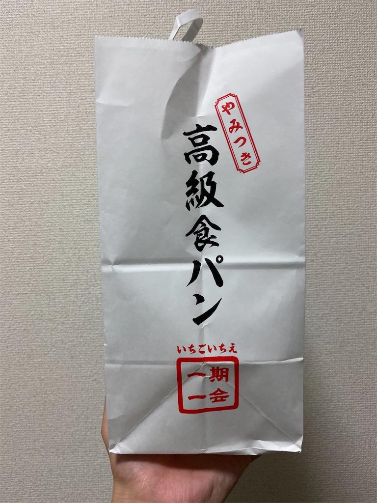 f:id:daiki_futagami:20201009011034j:image