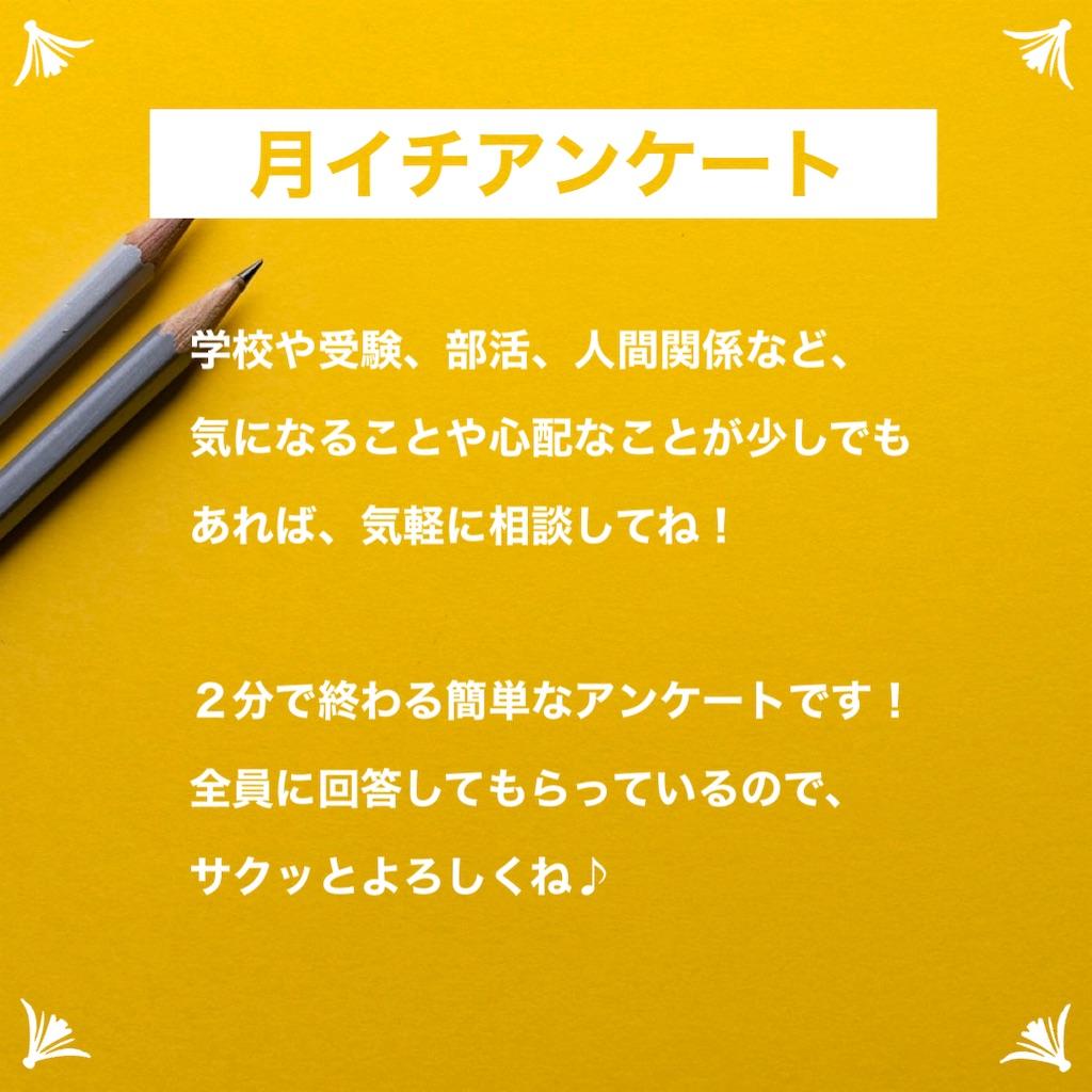 f:id:daiki_futagami:20201009192303j:image