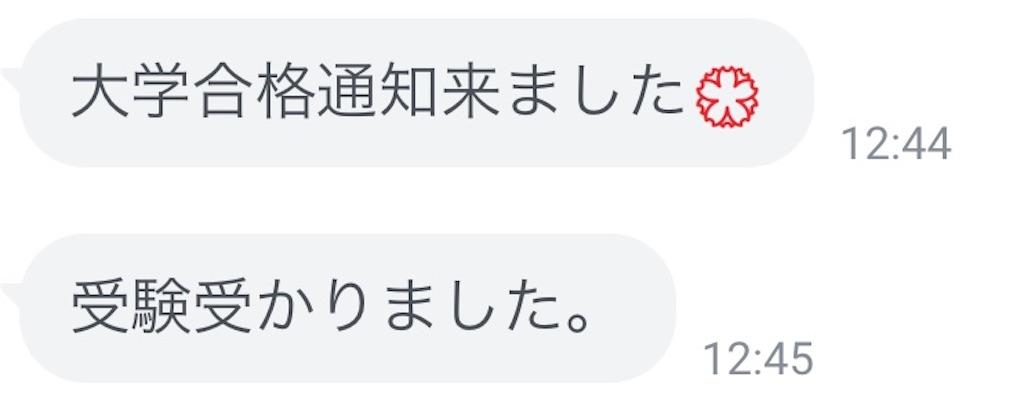 f:id:daiki_futagami:20201010170937j:image
