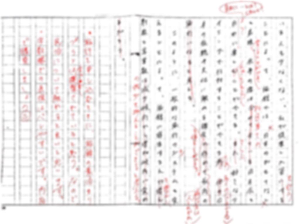 f:id:daiki_futagami:20201015140557j:image