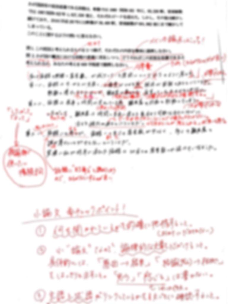 f:id:daiki_futagami:20201015140602j:image