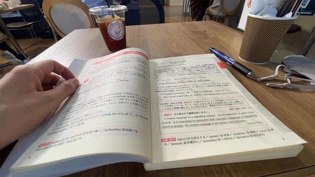 f:id:daiki_futagami:20201025165330j:image