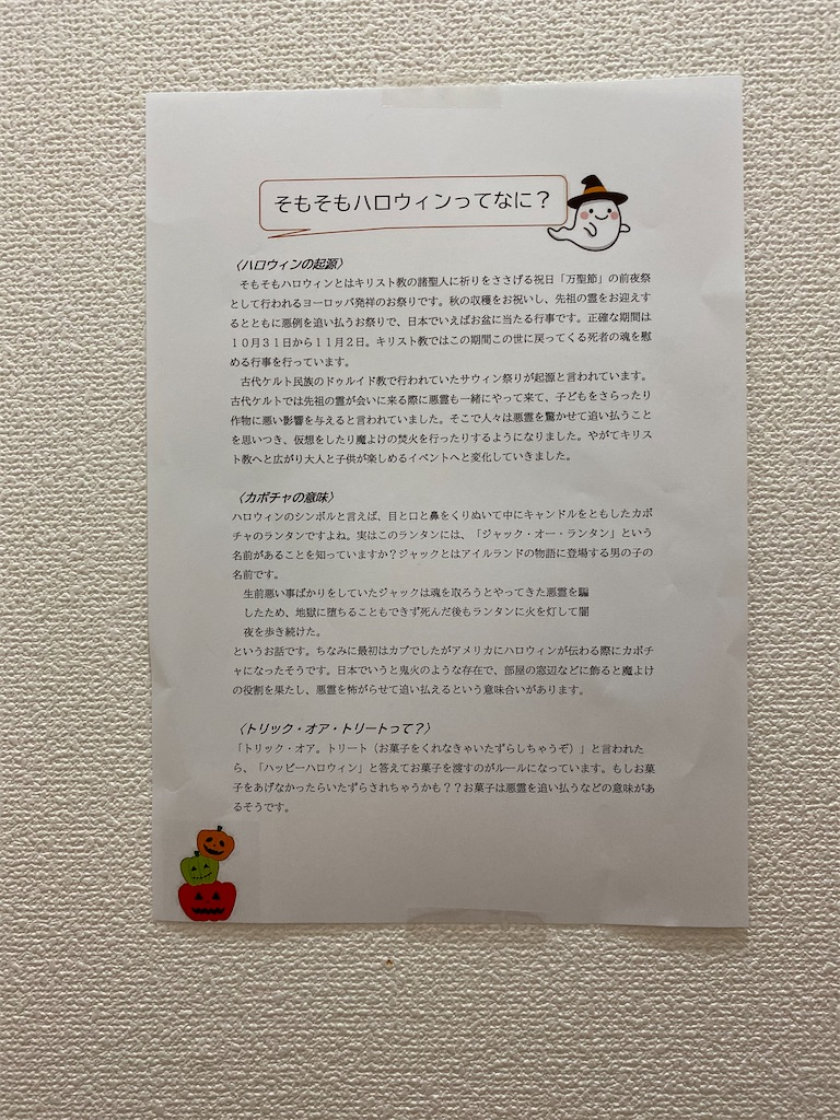 f:id:daiki_futagami:20201026110230j:image