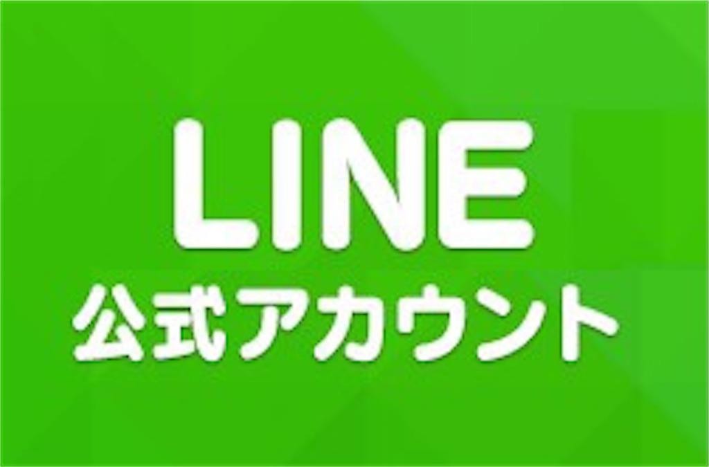 f:id:daiki_futagami:20201027144159j:image