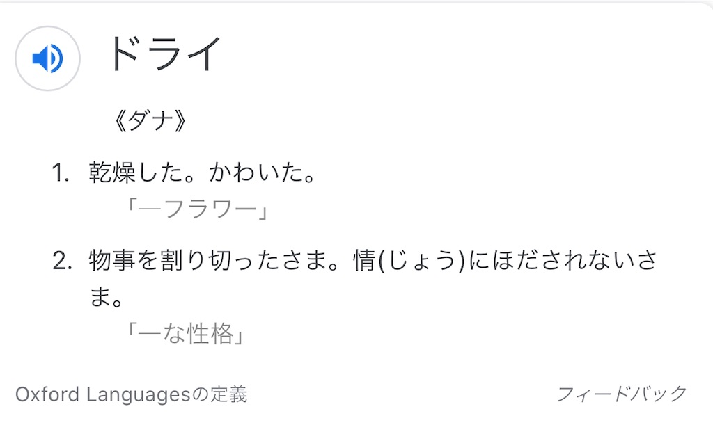 f:id:daiki_futagami:20201030152001j:image