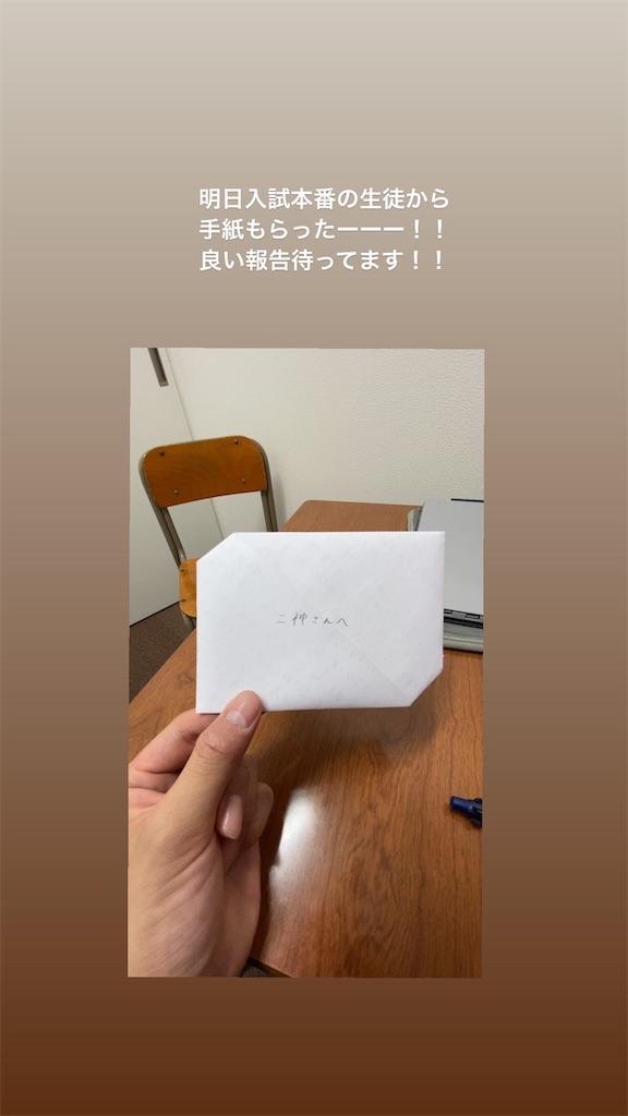 f:id:daiki_futagami:20201030174845j:image