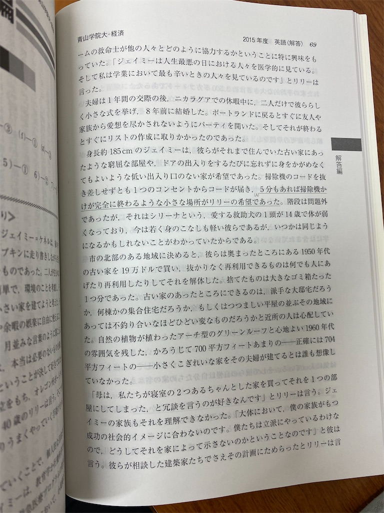 f:id:daiki_futagami:20201104143819j:image