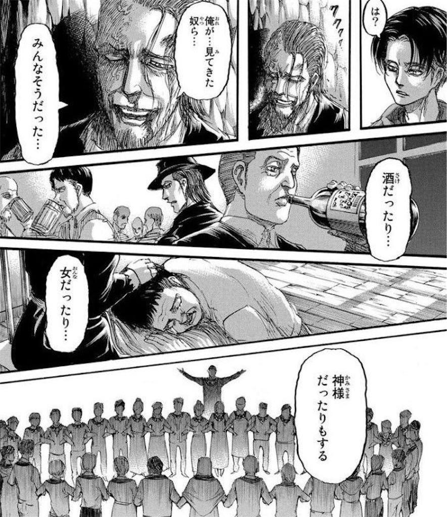 f:id:daiki_futagami:20201104164128j:image