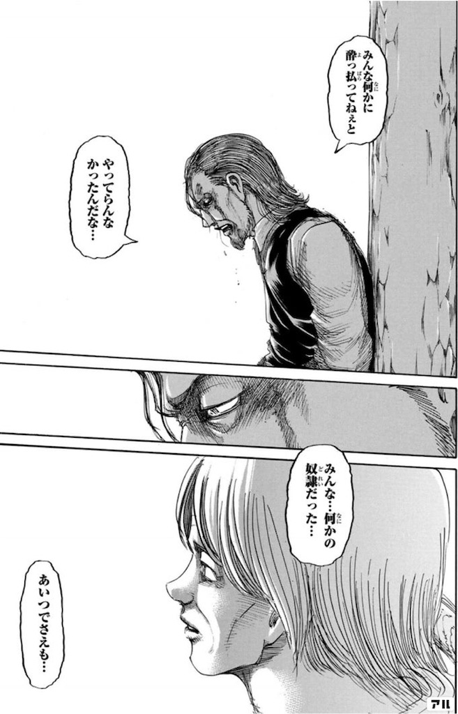 f:id:daiki_futagami:20201104164132j:image