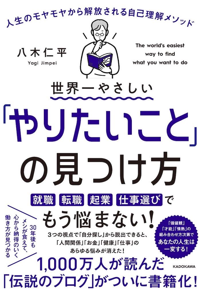 f:id:daiki_futagami:20201104164602j:image
