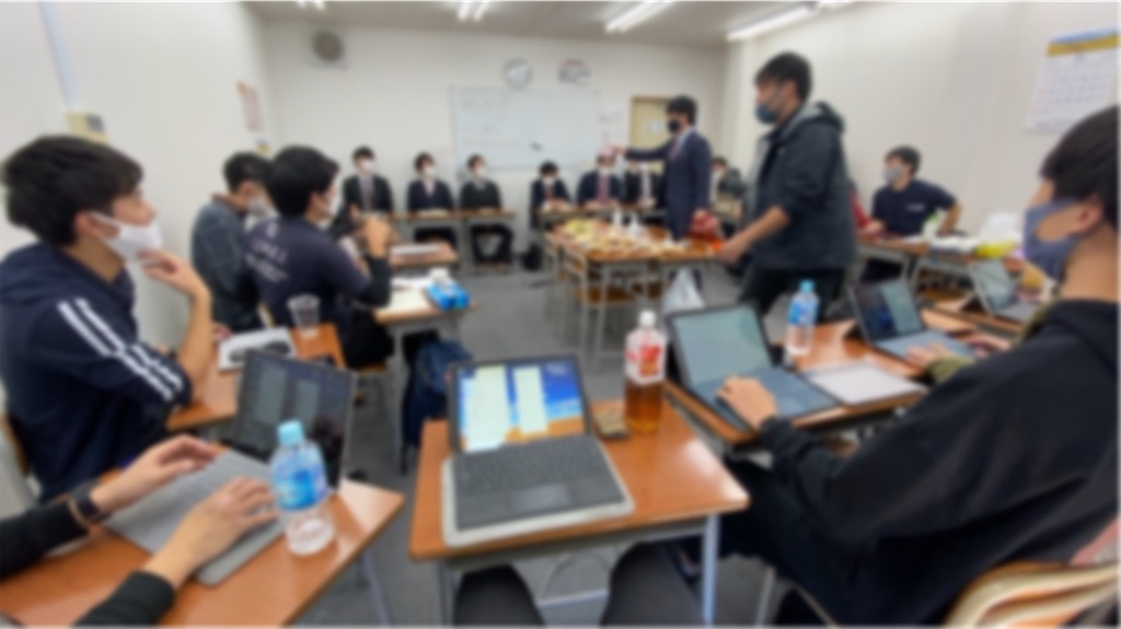 f:id:daiki_futagami:20201105125539j:image
