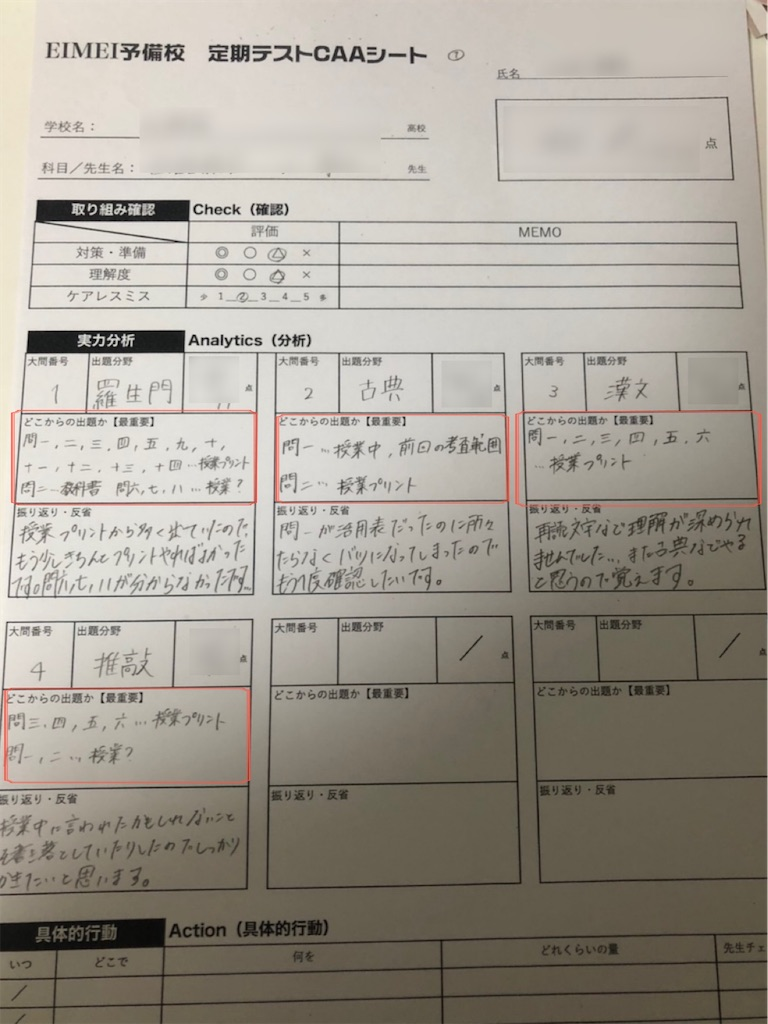 f:id:daiki_futagami:20201109165015j:image