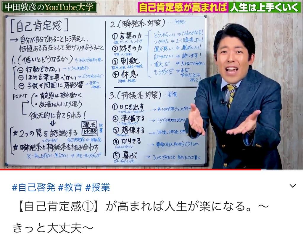 f:id:daiki_futagami:20201110160237j:image
