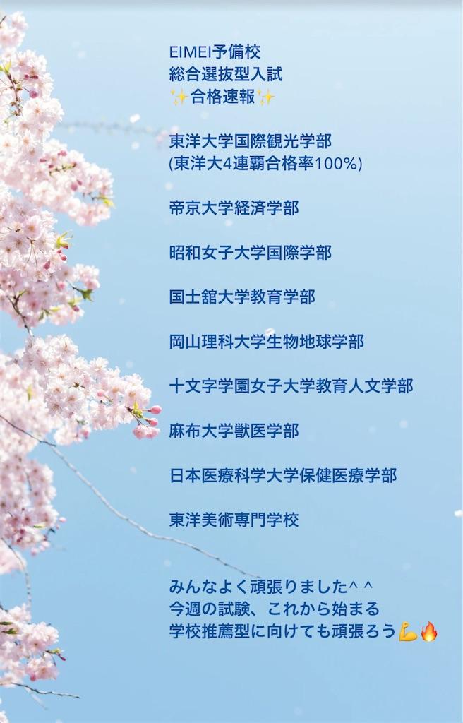 f:id:daiki_futagami:20201111184019j:image