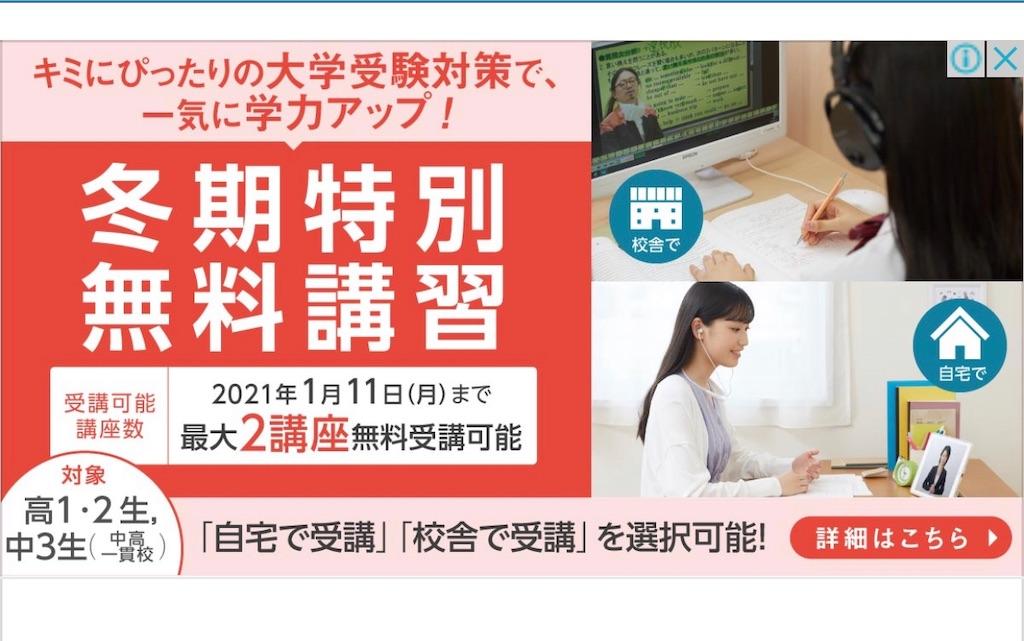 f:id:daiki_futagami:20201112192632j:image