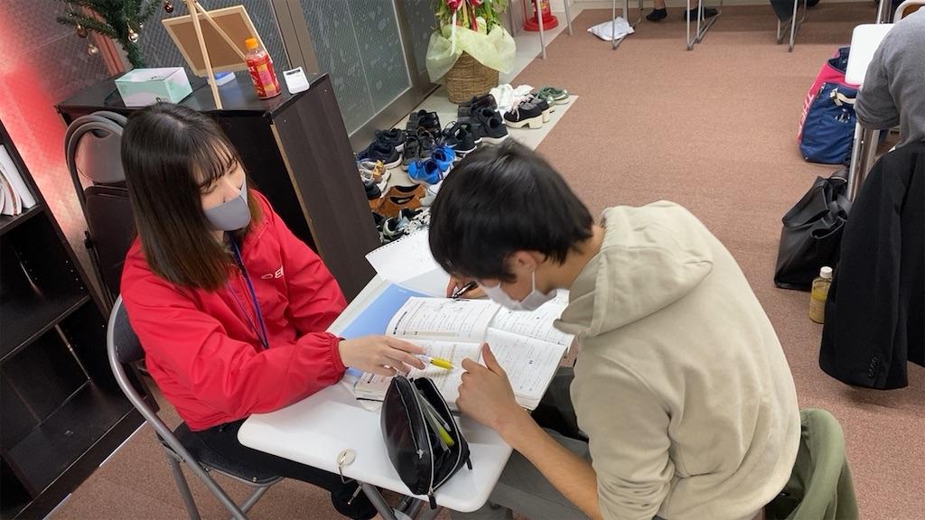 f:id:daiki_futagami:20201113160430j:image
