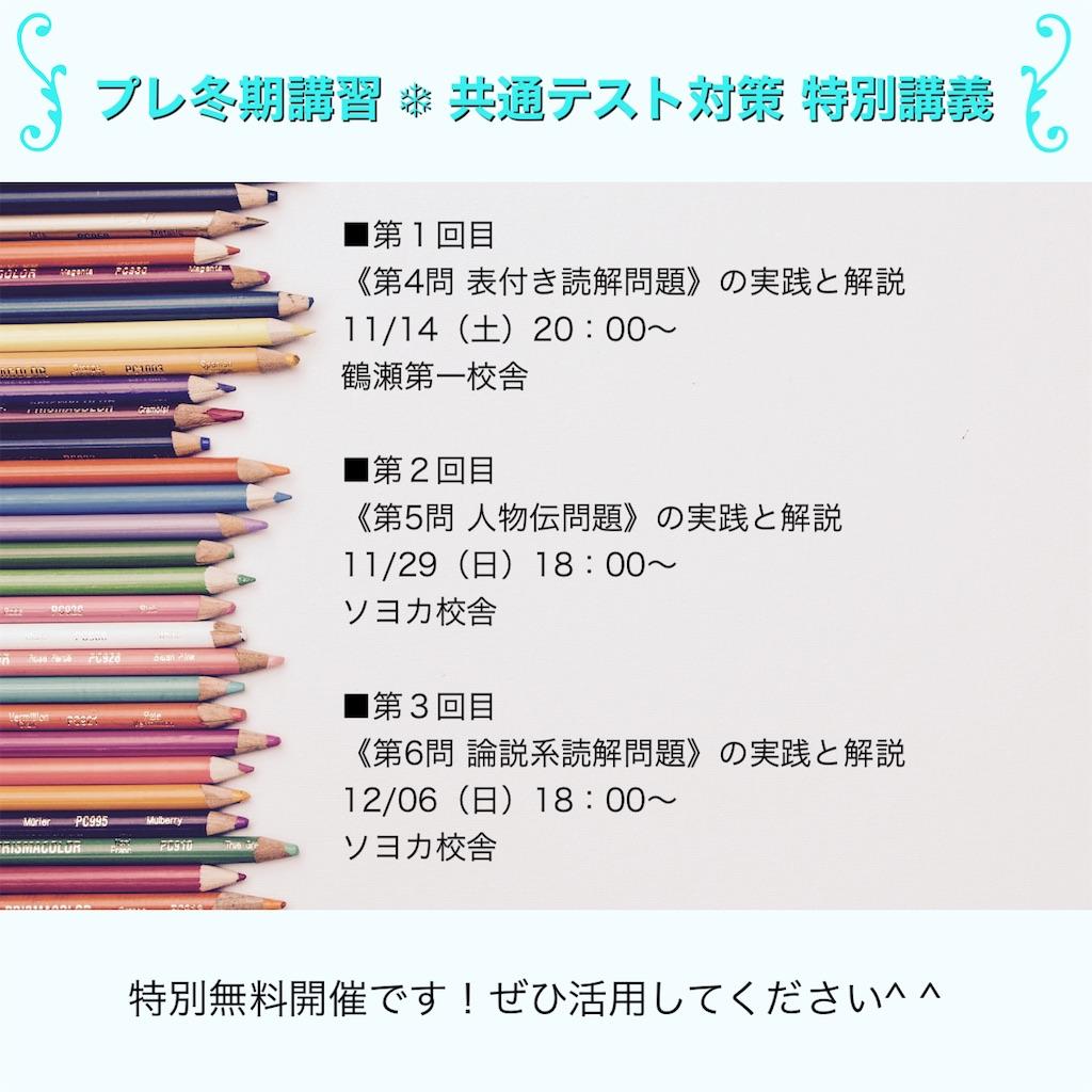 f:id:daiki_futagami:20201114172147j:image