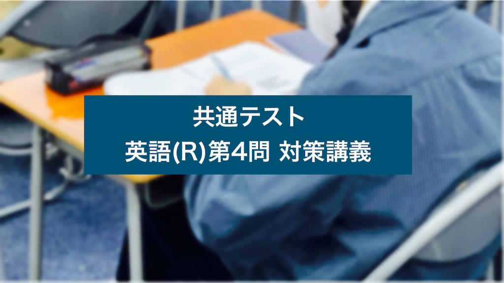 f:id:daiki_futagami:20201115154130j:image