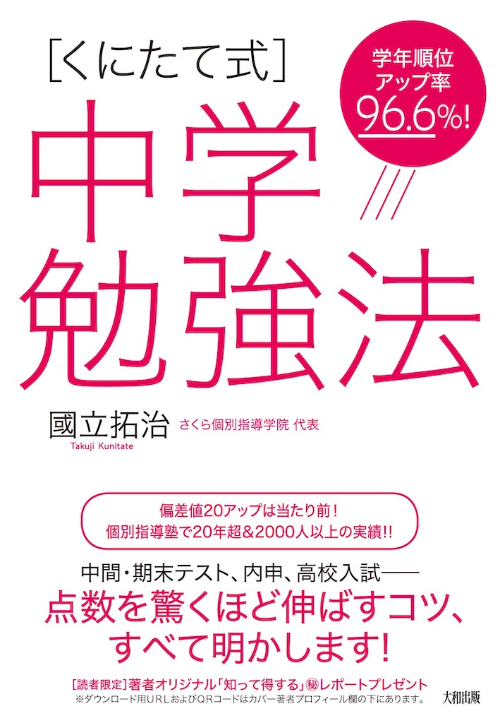 f:id:daiki_futagami:20201117101223j:image
