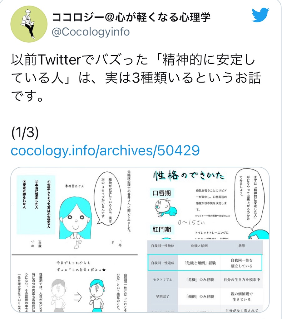 f:id:daiki_futagami:20201118053057j:image