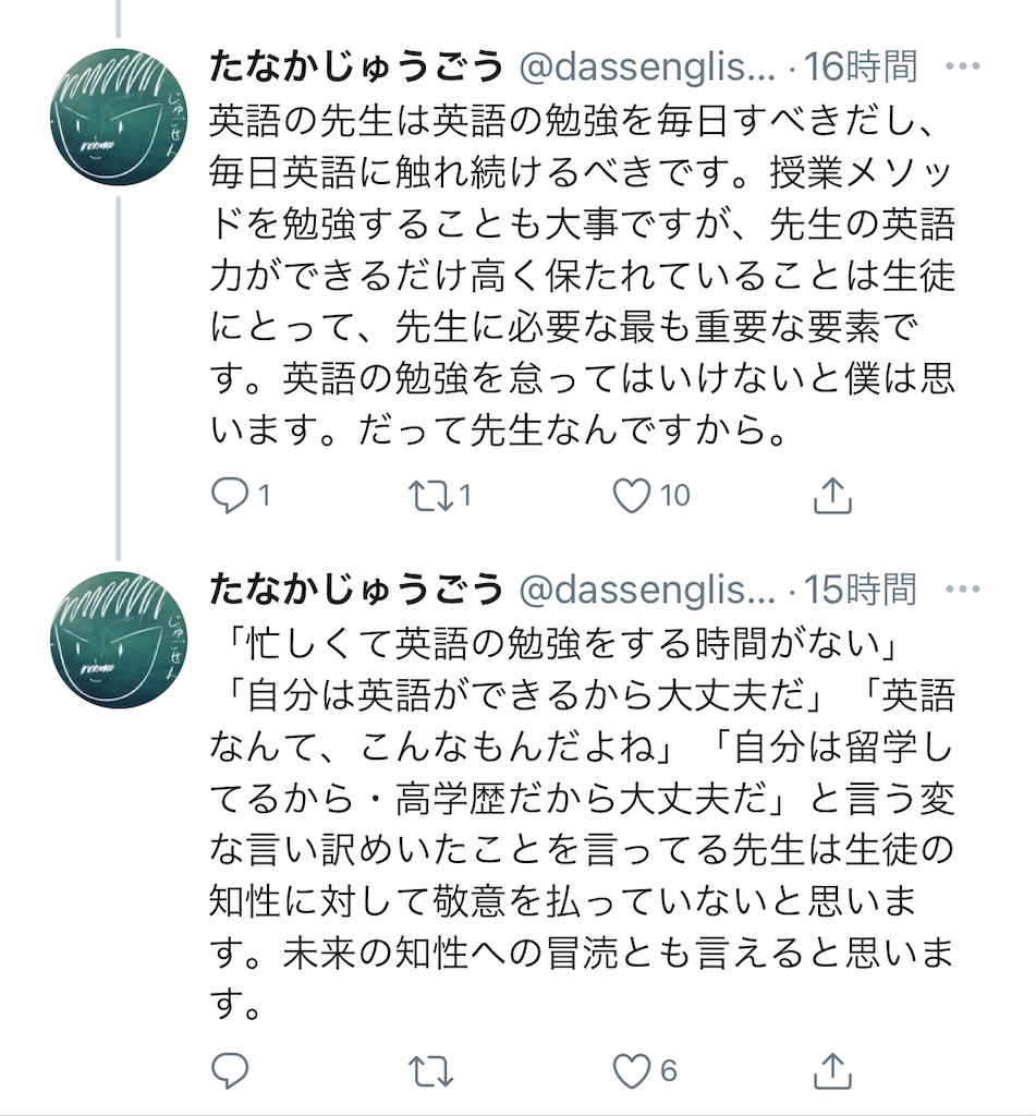f:id:daiki_futagami:20201118133345j:image