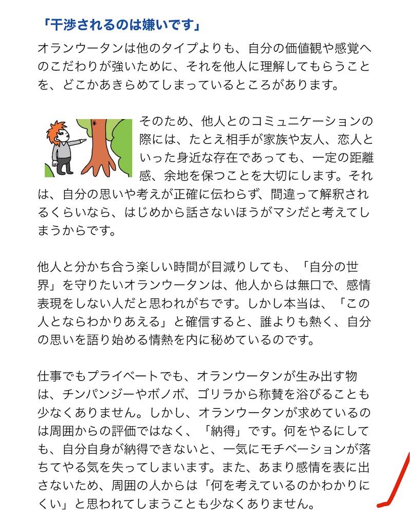 f:id:daiki_futagami:20201119113623j:image