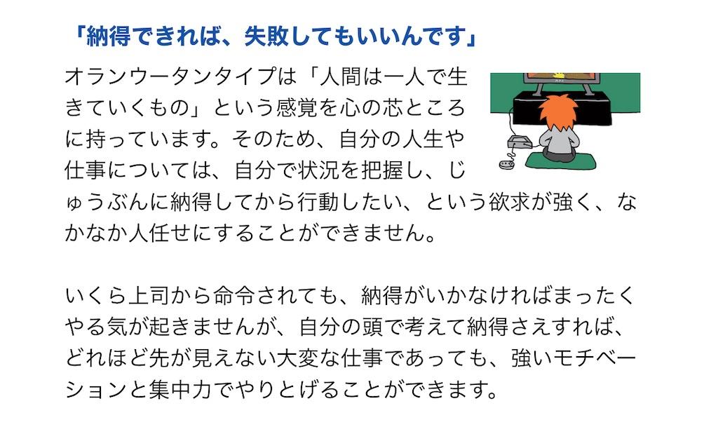 f:id:daiki_futagami:20201119113627j:image