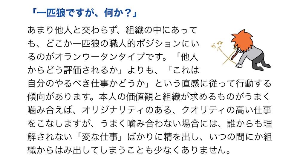 f:id:daiki_futagami:20201119113630j:image