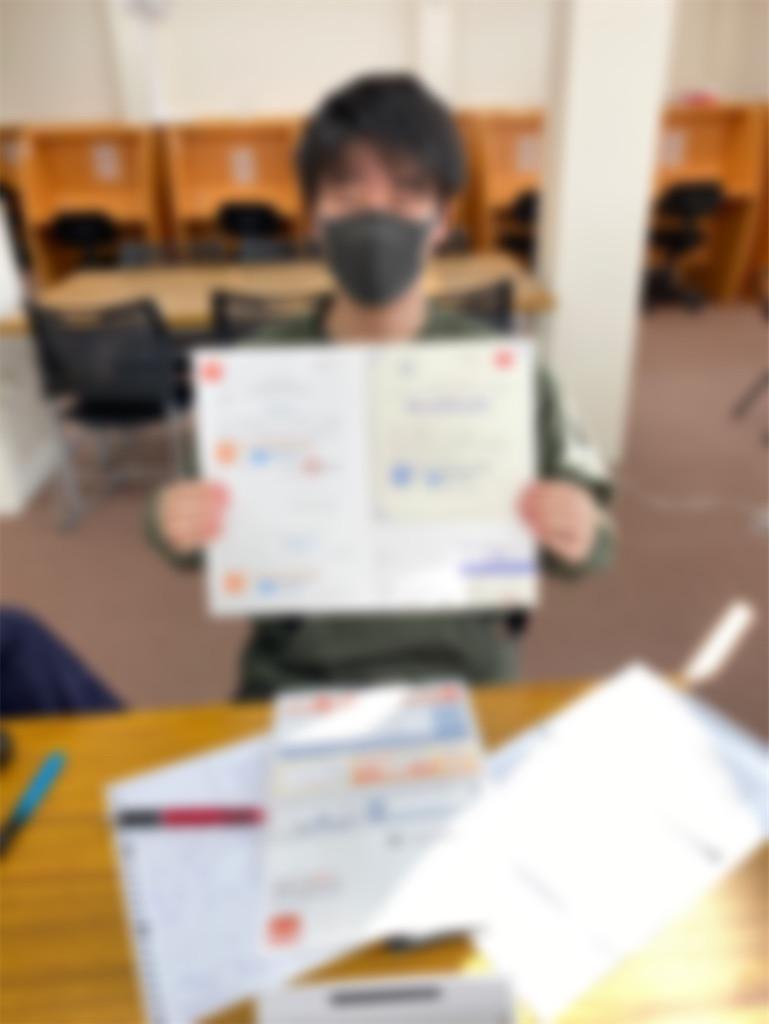 f:id:daiki_futagami:20201126151906j:image