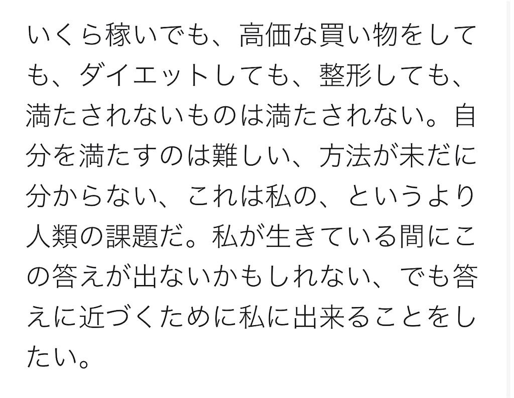 f:id:daiki_futagami:20201129112518j:image