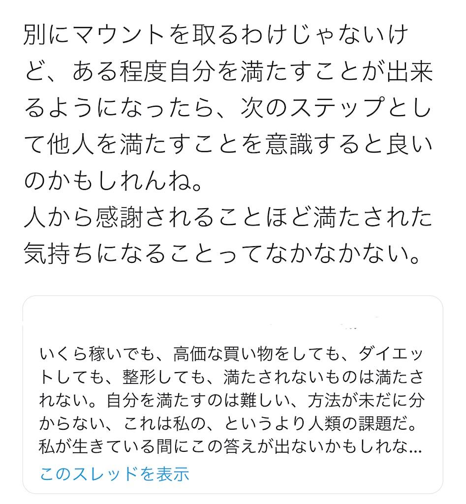 f:id:daiki_futagami:20201129112523j:image