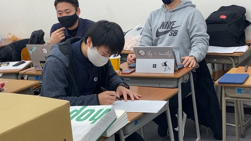 f:id:daiki_futagami:20201202125239j:image