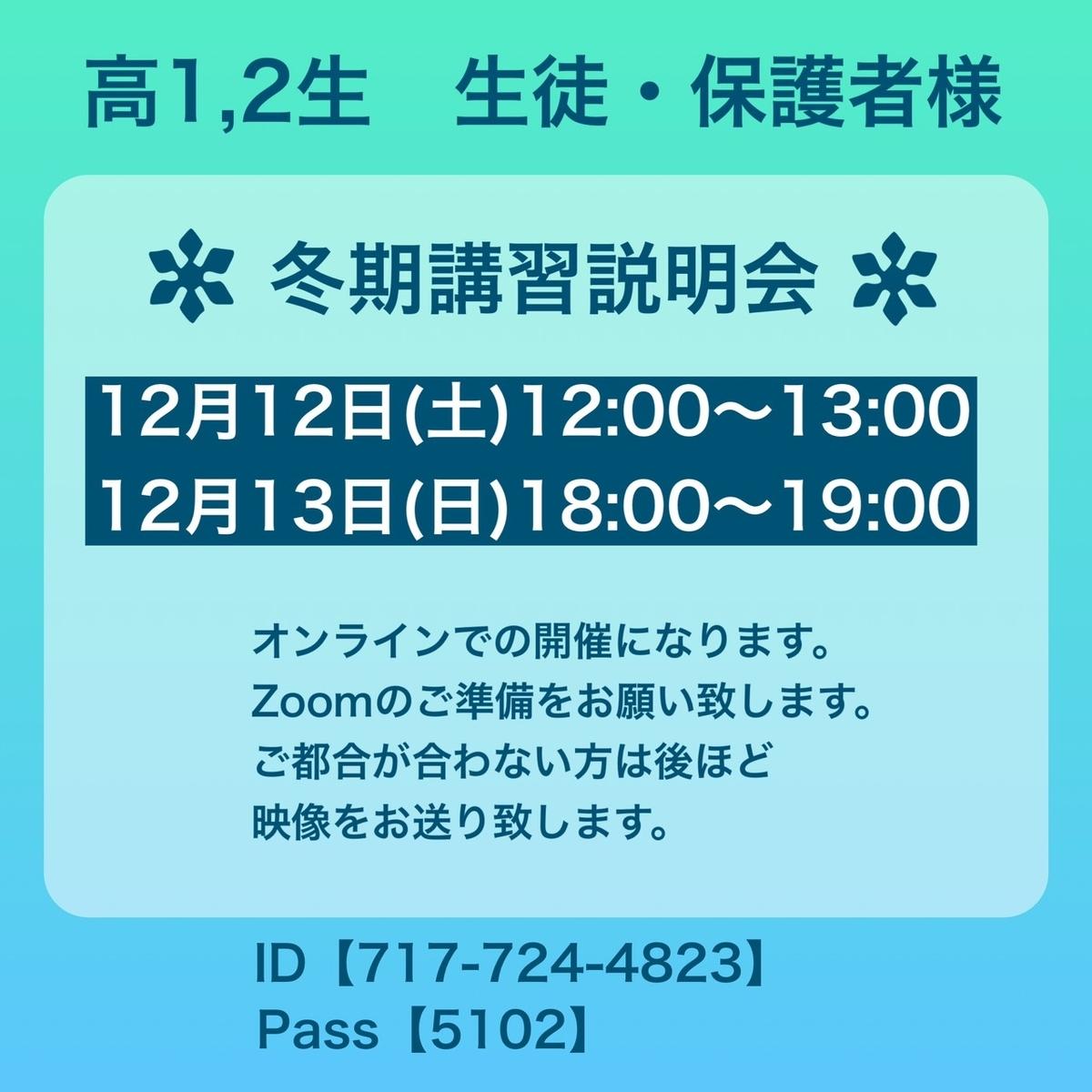 f:id:daiki_futagami:20201202130716j:plain
