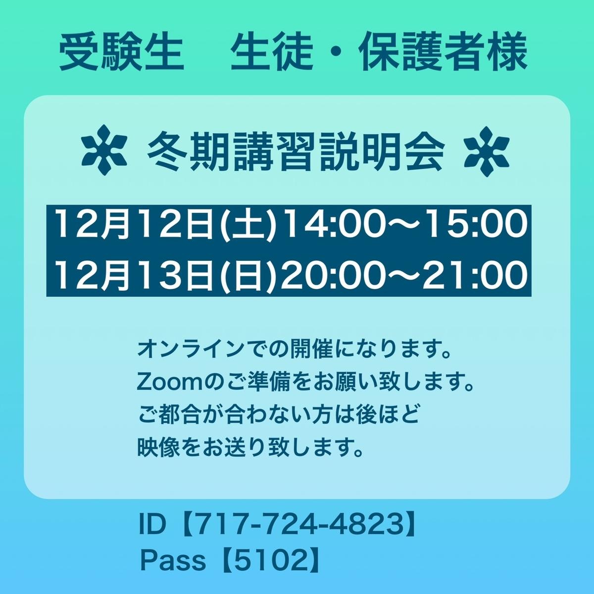 f:id:daiki_futagami:20201202130812j:plain