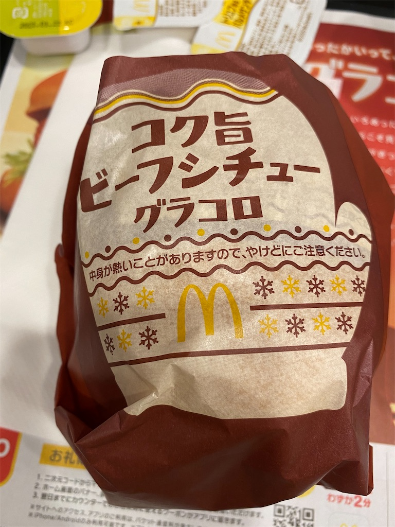f:id:daiki_futagami:20201202161445j:image